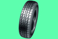 TOP Brand high quality155 65r13 165 70r13 radial car tyre cheap price