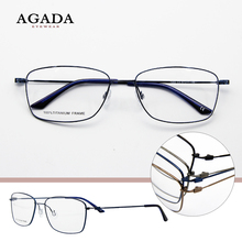 Unique Latest Design Model Spectacle Frame