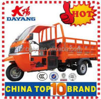 Heavy Duty Cargo Tricycle 250cc chinese three wheeler motorcycle Factory with CCC Certificate