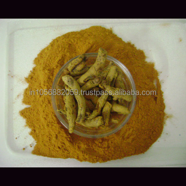 Turmeric from factory