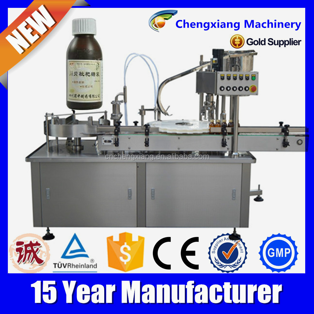Trade assurance automatic sugar syrup filling machine (gold supplier)