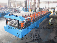 frp roofing sheet making machine