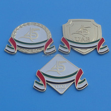 New Design Gifts For UAE National Day, 45 Year UAE Magnet Badge