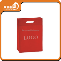 recycle PP custom non woven garment bag with side and bottom