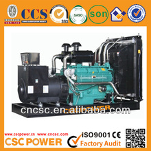 CSC POWER ! Three-phase a.c synchronous generator