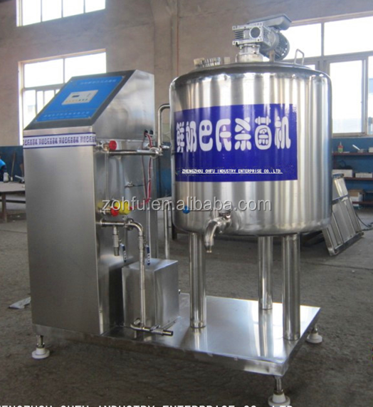 best fresh milk and juice pasteurizer machine price/mini sterilization equipment/new design pasteurizer for milk