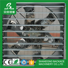 Backace 2017 new design best quality centrifugal push-pull national exhaust fan
