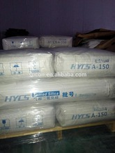 China Fumed silica/pyrogenic silica/silicon dioxide
