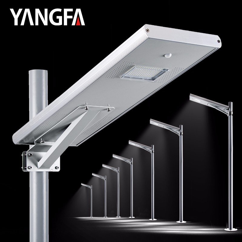 YANGFA Green Solar Lights solar powered street lamps AS01 25W