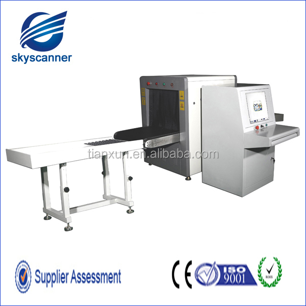 International standard x-ray security luggage scanner security equipment