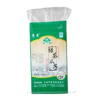 High quality recycled china pp woven bag pp big bags recycling