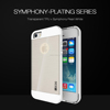 Slicoo brand Transparent plating TPU+PC mobile phone shell for iphone 5/5s
