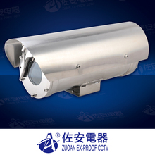 OEM high quality waterproof CCTV bullet camera housing with wiper