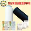100% Polyester recycled yarn for label weft yarn cotton-like style
