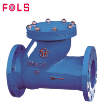 reliable quality dn125 rubber ball disc non return valve