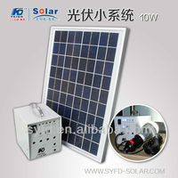 On sale,easy-carrying 10W mini solar system electricity for home