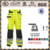 Industry workwear pants trousers cotton/nylon material safety waterproof fire retardant uniform for worker