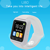 HOT Patent desinged U8/U80 Smart Watch For Android IOS Iphone smart phone with 3 color