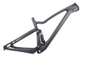 Enduro bike 29er XC Cross Country Carbon Mountain Bicycle Frame 2017 newest Full Suspension Mtb Bike Frame