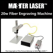 New Design hand held laser engraver
