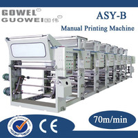 ASY-B China Made Gravure Printing Press