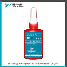 Red 262 High-Strength Threadlocker 50ml bottle anaerobic adhesive viscosity as 1200-3000 mPa.s