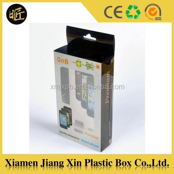 China manufacturer cell phone case plastic storage box