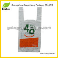 Buy plastic t shirt bags on roll in China on Alibaba.com