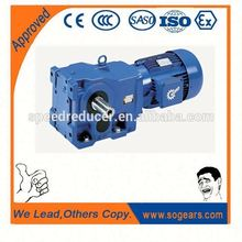 Newest Special integral worm gear reducer factory