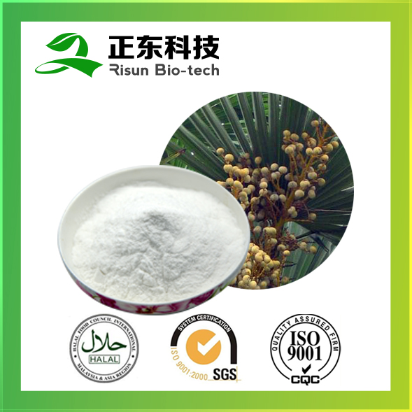Natural raw material white fine powder fatty acid 25% Saw Palmetto Extract