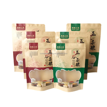Stand up ziplock brown kraft paper packaging bag for dried fruits