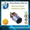 N20 Quality assurance electric mini gear moto OEM