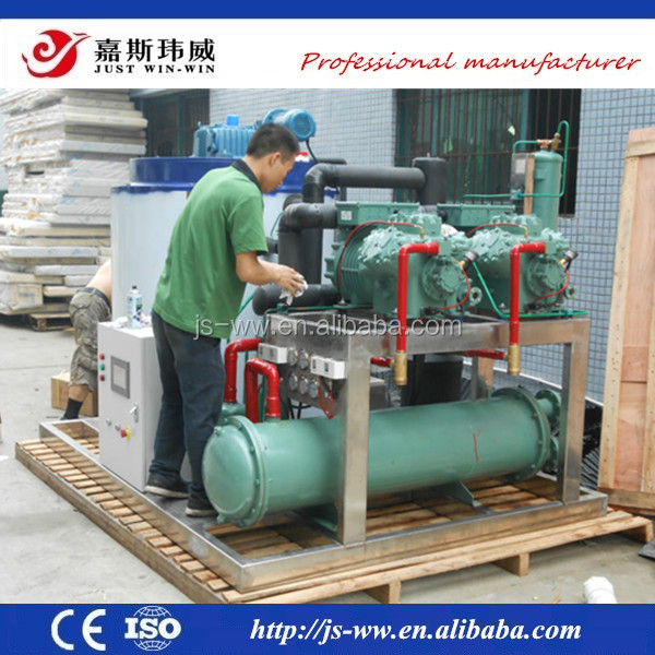 3ton air cooling type ice flake making machine for fish