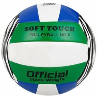 Cheap High Quality Indoor&Outdoor Training ball Beach volleyball