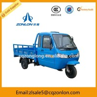 Double Cooling 3 Wheel Motorcycle For Cargo Shipping On Sale