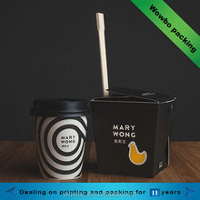 High quality disposable take away coffee paper cup