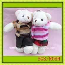 Novelty Couple Of Bear Dancing Plush Keychain