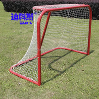 street backyard hockey goal indoor/outdoor sports equipment