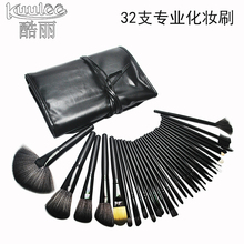 Top Sale Newest Wholesale 32Pcs Foundation Cosmetics Makeup Brushes with Pouch Bag