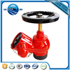 Fire fighting equipment brass fire hydrant of high quality