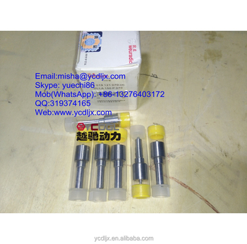 Spare parts for SHANGHAIDONGFENG D6114/D9 engine -----Injectors DLLA150P070 D28-001-30 D9-220 DLLA150P07