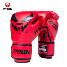 New Custom made PU leather boxing gloves with your logo