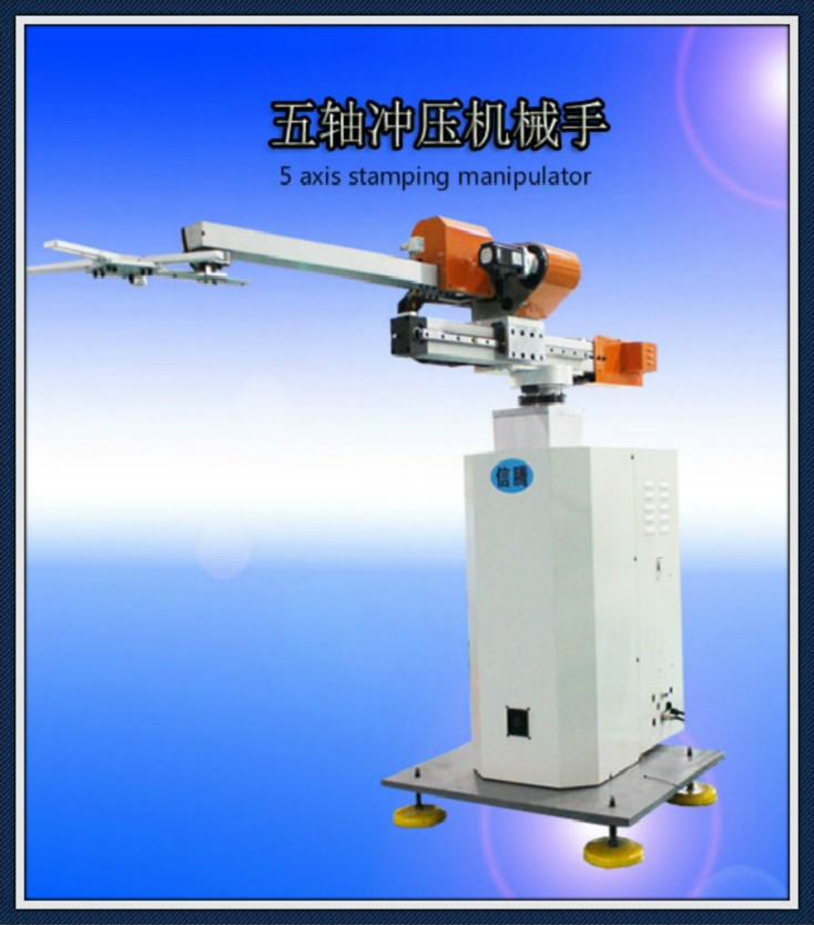 New type Industrial Robot Arm for loading on machine