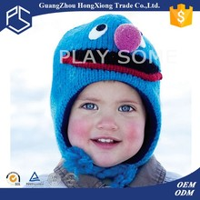 Natural material non damage soft knitted children winter hat