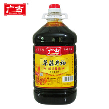 Traditional Chinese Sauce Healthy Chinese Non-gmo Mushroom Dark Soy Sauce