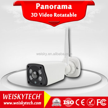 Weisky 3.0MP Waterproof Wireless WiFi IP Camera Panoramic 3D VR Outdoor Metal Bullet Security Camera System