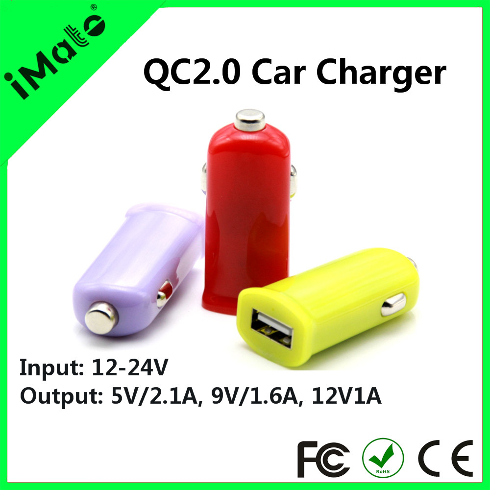 car charger qc2.0