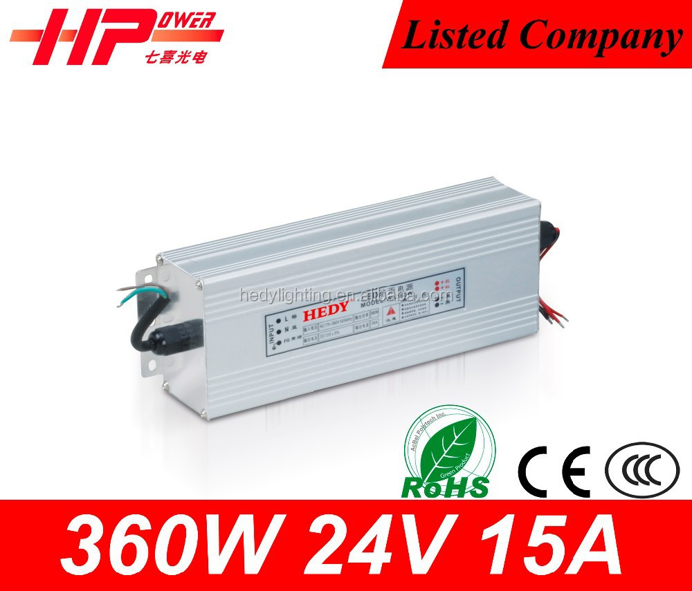 Rainproof switching power supplier with CE ROHS approved constant voltage single output 360w 120vac to 24vdc power supply