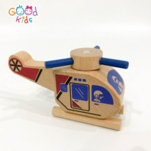 Goodkids Preschool Educational Vehicle Helicopter Wooden Toys
