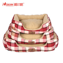 Low moq Cute and Warm Breathable lamb wool bed for dog and cats